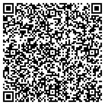 QR-код с контактной информацией организации ЛУИЗИАНА