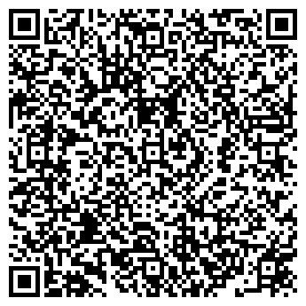 QR-код с контактной информацией организации ОМАР ХАЙЯМ