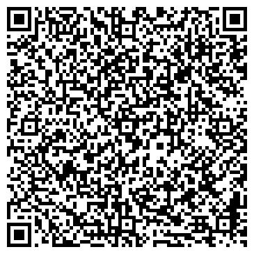 QR-код с контактной информацией организации Алион
