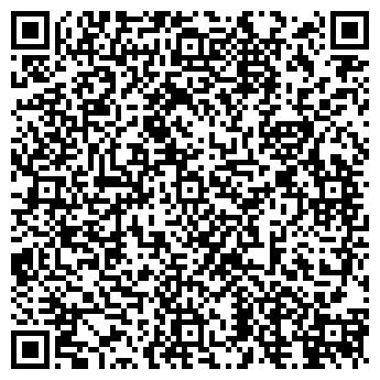 QR-код с контактной информацией организации СУФЛЕ