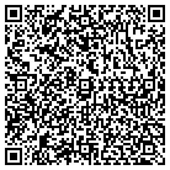 QR-код с контактной информацией организации У ГОРБАТОГО