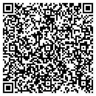 QR-код с контактной информацией организации ШАГУН