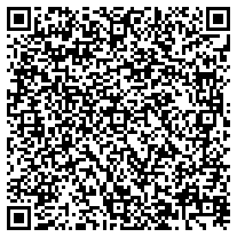 QR-код с контактной информацией организации ШЫКЫДЫМ