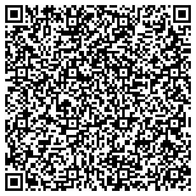 QR-код с контактной информацией организации CITYSPACE BAR & LOUNGE