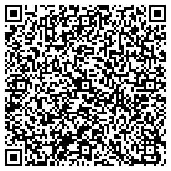 QR-код с контактной информацией организации LAFF CAFЕ