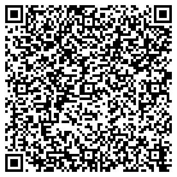 QR-код с контактной информацией организации ХАРДКОР