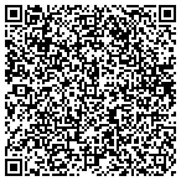 QR-код с контактной информацией организации Tea-Royal