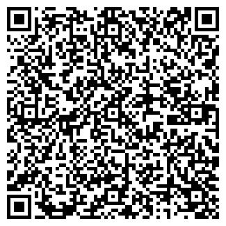 QR-код с контактной информацией организации ООО Эксперт-С