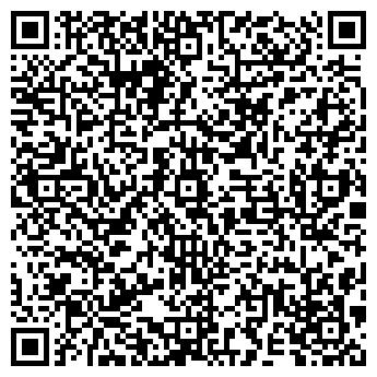 QR-код с контактной информацией организации ПРАКТИК