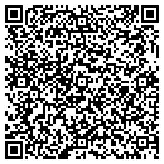 QR-код с контактной информацией организации АРЕКО