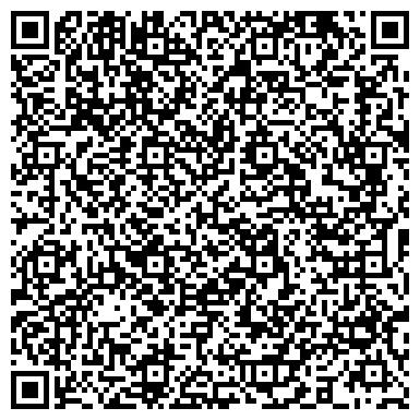QR-код с контактной информацией организации ООО Пингвин-Тур
