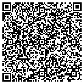 QR-код с контактной информацией организации ДОЙЧЕ ВЕЛЛЕ