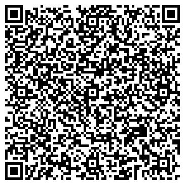 QR-код с контактной информацией организации Легион44