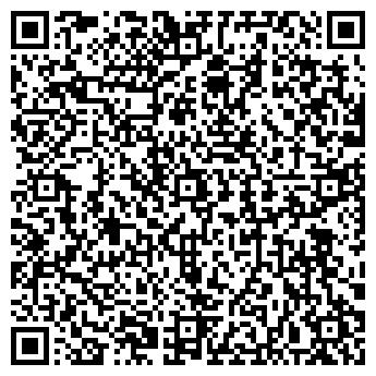 QR-код с контактной информацией организации HIGH WAY