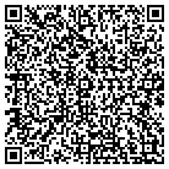 QR-код с контактной информацией организации 095