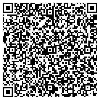 QR-код с контактной информацией организации LEMONCELLO