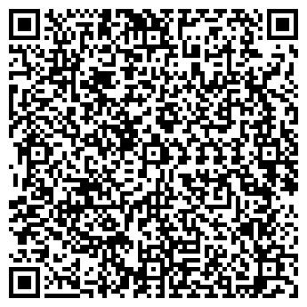 QR-код с контактной информацией организации АДЖИКА