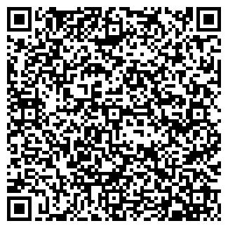 QR-код с контактной информацией организации АРТИНУМ, ООО