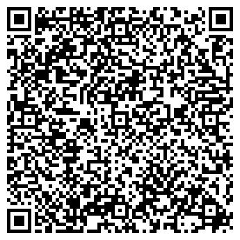 QR-код с контактной информацией организации БАЛОВЕНЬ С