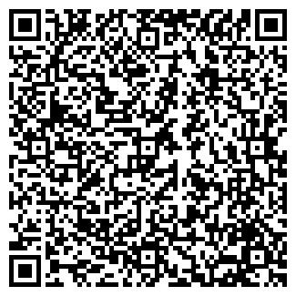 QR-код с контактной информацией организации ВАХ-ВАХ