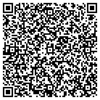 QR-код с контактной информацией организации Дом культуры