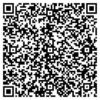 QR-код с контактной информацией организации ГЛЯСЕ