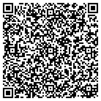 QR-код с контактной информацией организации МЕТАЛЛОСТАНДАРТ, ЗАО