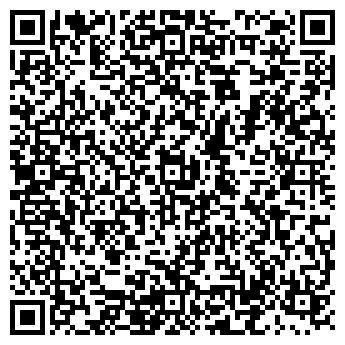 QR-код с контактной информацией организации Аты-Баты