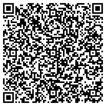 QR-код с контактной информацией организации Бизнес-инкубатор
