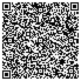 QR-код с контактной информацией организации КАФЕ-ШАШЛЫЧНАЯ