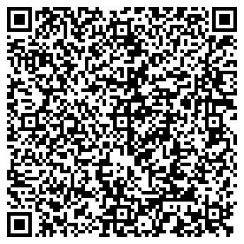 QR-код с контактной информацией организации НА ТАТАРКЕ