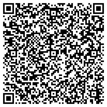 QR-код с контактной информацией организации ОРДЫНКА