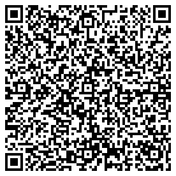 QR-код с контактной информацией организации ОСЕТИНСКИЕ ПИРОГИ