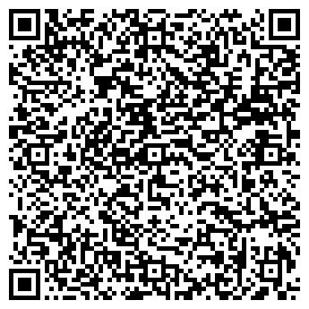 QR-код с контактной информацией организации ШАМПИНЬОН