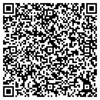 QR-код с контактной информацией организации 7