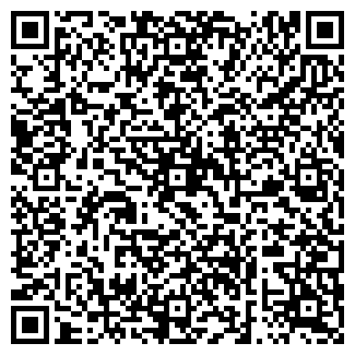 QR-код с контактной информацией организации CAFE 54