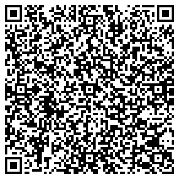 QR-код с контактной информацией организации ООО Цербер