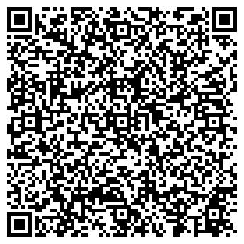 QR-код с контактной информацией организации DISCOVERY