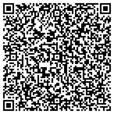 QR-код с контактной информацией организации ДЕСЯТОЕ ИЗМЕРЕНИЕ