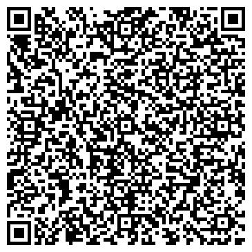 QR-код с контактной информацией организации Алтай-Агро