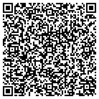 QR-код с контактной информацией организации ИОН