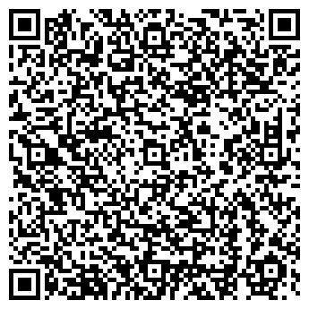 QR-код с контактной информацией организации Магнус