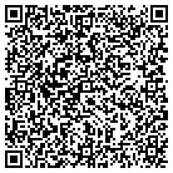 QR-код с контактной информацией организации My box