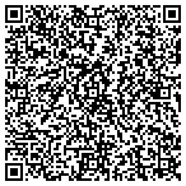 QR-код с контактной информацией организации Адгезив