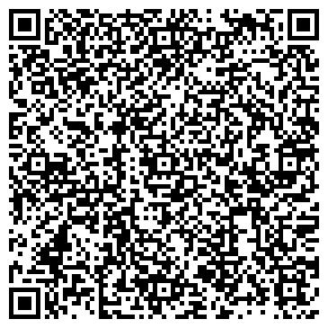 QR-код с контактной информацией организации Hellophoto