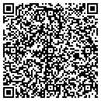 QR-код с контактной информацией организации RIFLE