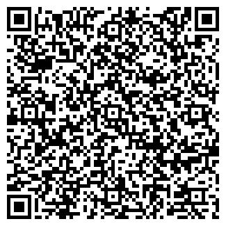 QR-код с контактной информацией организации Три богатыря