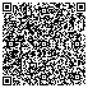 QR-код с контактной информацией организации ООО Костромарыба