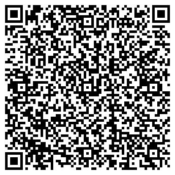 QR-код с контактной информацией организации ООО Услуги ДВ