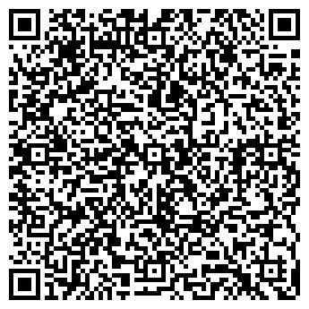 """QR-код с контактной информацией организации """"Implozia"""""""